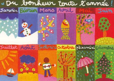 Frenchnewyearpostcard