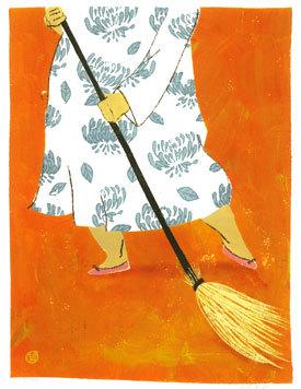 Sweepingup
