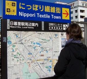 Textiletown_2